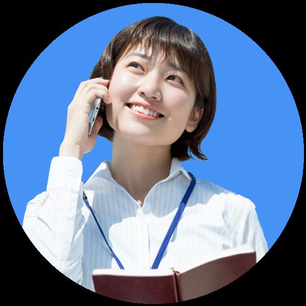税務スタッフ-新卒(高卒)
